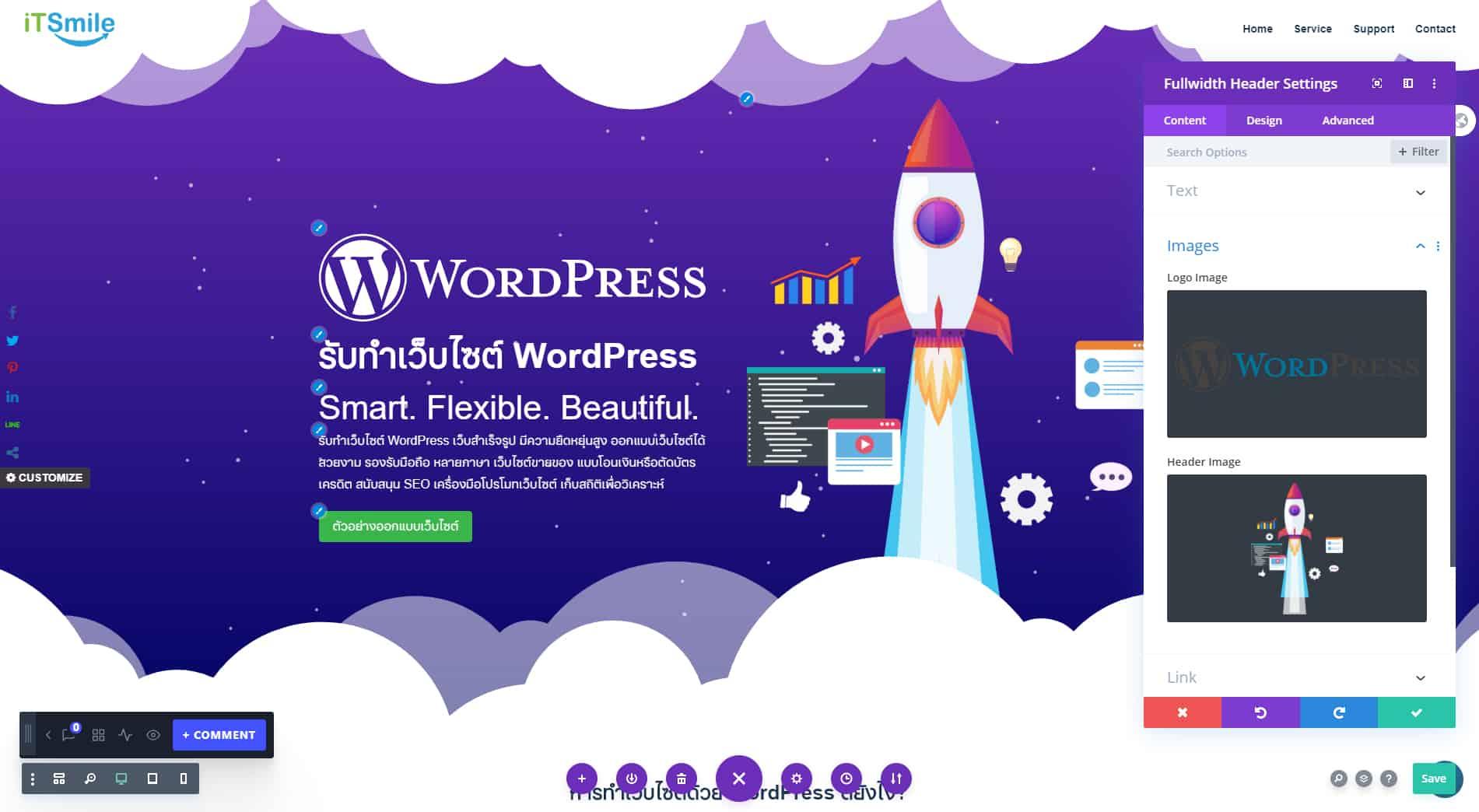 ตัวอย่างออกแบบเว็บไซต์ด้วย WordPress
